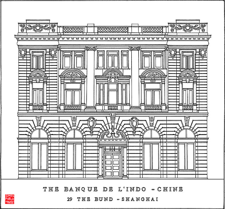 The Banque De Lindo Chine - Shanghai